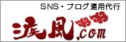 疾風.com