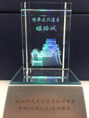 himeji04